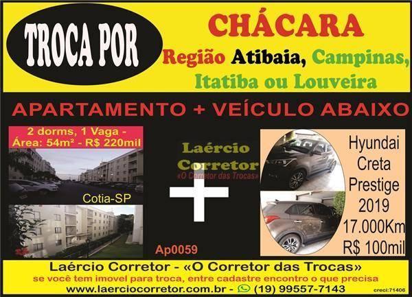 Apartamento em Cotia Venda ou Troca POR Chácara região de Atibaia à Campinas, Itatiba ou Louveira