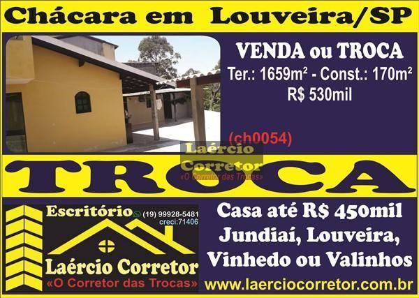 Troca ou Vende Chácara Louveira 1659m² Por Casa até R$ 450mil em Valinhos, Vinhedo ou Louveira
