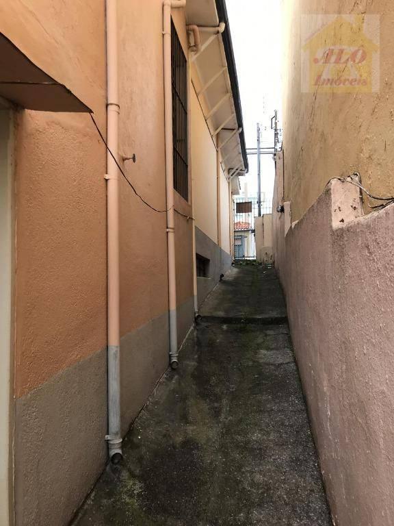 Terreno à venda, 375 m² por R$ 798.200 - Lauzane Paulista - São Paulo/SP