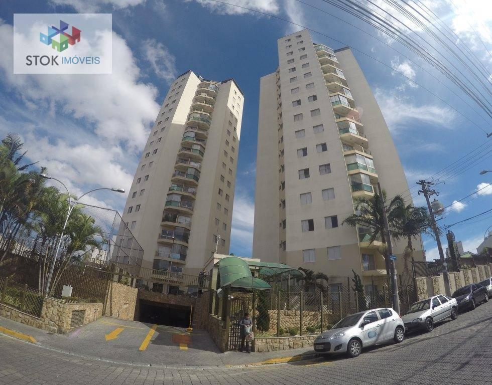 Apartamento Duplex residencial para locação, Macedo, Guarulh