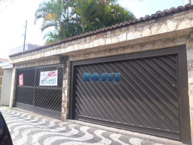 Casa residencial para locação, Mooca, São Paulo.