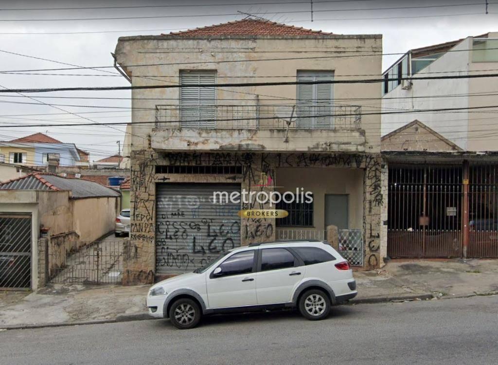 Terreno - Vila Libanesa - São Paulo